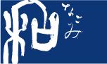 nagomi_logo.jpg